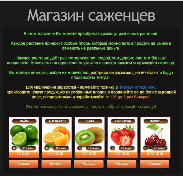 http://s8.hostingkartinok.com/uploads/images/2015/12/24c8e3c11d7302605d845bb4248765d9.png