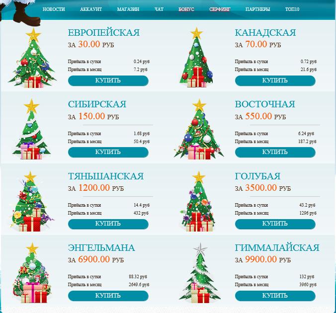 http://s8.hostingkartinok.com/uploads/images/2015/12/255a6d1b06cec2afbbbc9f0011971037.png