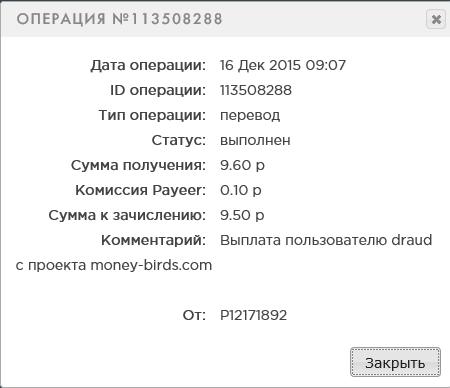 http://s8.hostingkartinok.com/uploads/images/2015/12/28ea9910717dba7fff1e2b5c66221948.png