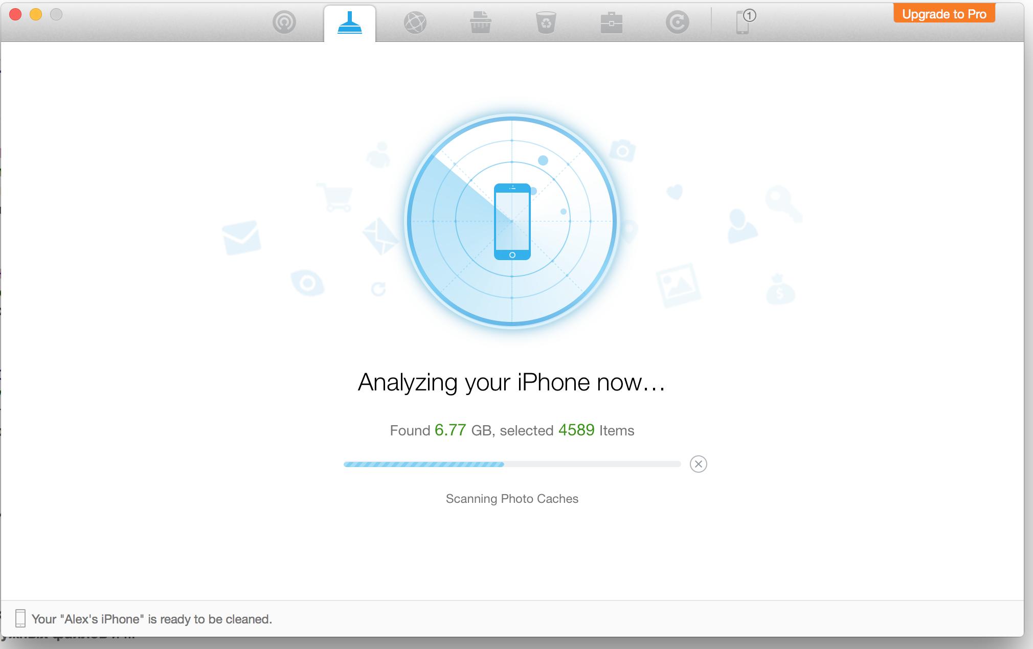Проверка наличия временных файлов iPhone