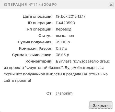 29810da850d945308d80a9c388c03b56.png