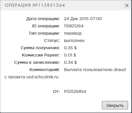 2fab77c257de01cfeafb10d49fc6120f.png