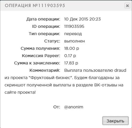 31c6303d194c52e55263f5e5fb1158c8.png