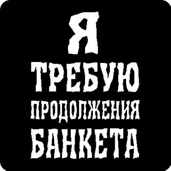 """Яценюк требует от """"Укрзализныци"""" стратегического финансового плана - Цензор.НЕТ 1619"""