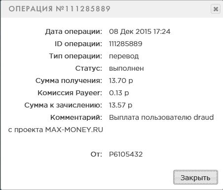 http://s8.hostingkartinok.com/uploads/images/2015/12/42d279eb2ea9c040fc6fd8d025cea64d.png