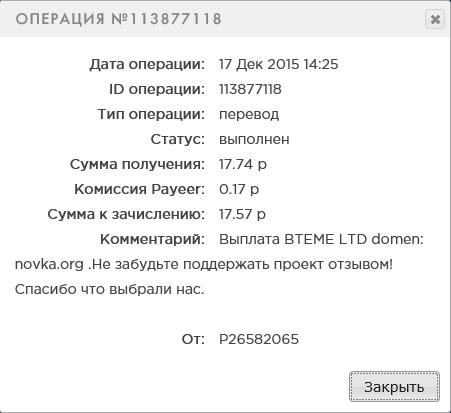 http://s8.hostingkartinok.com/uploads/images/2015/12/4a1b6a8c1462075d733ce523d0a99cd3.png