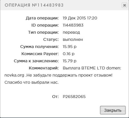 52b7c96b610cf2a607ea4d307414427c.png