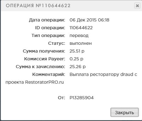 http://s8.hostingkartinok.com/uploads/images/2015/12/5ef7c06baa539cda17382c6dac296e2b.png