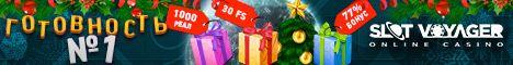 http://s8.hostingkartinok.com/uploads/images/2015/12/6993b687d6f7592abb427e3d28c83742.jpg