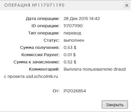 7b9586c47032f77c3c205294b02558c1.png