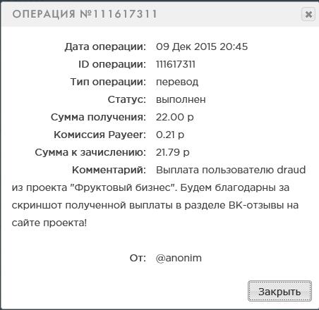 93dee13407c21694fb065c25e1f0f5e7.png