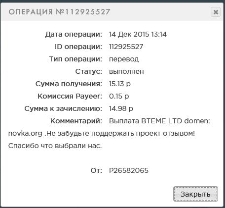 http://s8.hostingkartinok.com/uploads/images/2015/12/a48343cc766772a73446cbd90fecfbc6.png