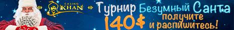 http://s8.hostingkartinok.com/uploads/images/2015/12/adcb74dfcef42dbc2d2b68374424095e.jpg