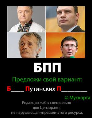 """Мартыненко: """"Я готов к любым расследованиям и окажу полное содействие"""" - Цензор.НЕТ 4102"""
