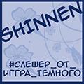 Shinnen