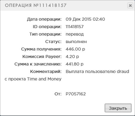 http://s8.hostingkartinok.com/uploads/images/2015/12/cab6164de8a2eacefc19c42707ffed28.png