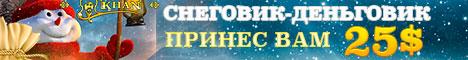 http://s8.hostingkartinok.com/uploads/images/2015/12/cea1295873bbec78a1fc8b297d6a1073.jpg