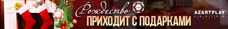 http://s8.hostingkartinok.com/uploads/images/2015/12/d242574e711a610c0acb5600a90de5b2.jpg