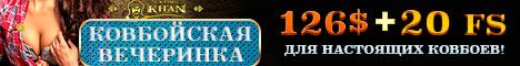 http://s8.hostingkartinok.com/uploads/images/2015/12/e1361c6de2f7624c3258249299f62cbc.jpg