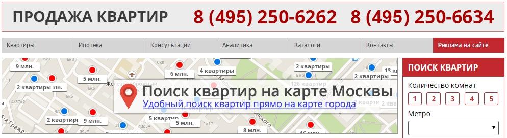 стоящий сзади егсн москва официальный сайт ставку валютного депозита