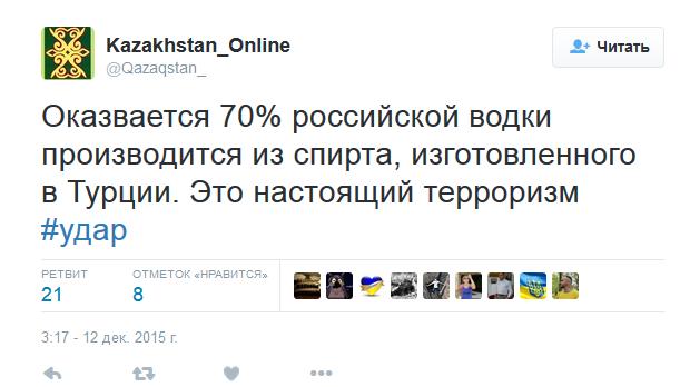 Турецкие бизнесмены скупили и раздали на улице 10 тонн запрещенных к ввозу в РФ апельсинов - Цензор.НЕТ 8066
