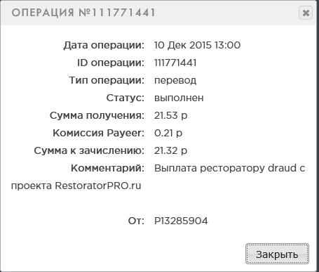 http://s8.hostingkartinok.com/uploads/images/2015/12/eb07e9cb0535b5c8ec164f527c385445.png