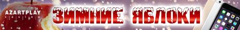 http://s8.hostingkartinok.com/uploads/images/2015/12/f264deaf6b8af1df4cbc22ab37ab16e7.jpg