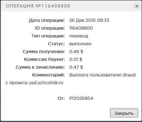 ff7bcd145981f40384f16ea03a531e30.png