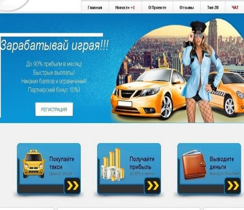 458f7b8d4145343f15b4e900948dbed1 - Taxi Gameimani