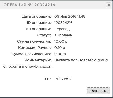 http://s8.hostingkartinok.com/uploads/images/2016/01/60e3728d452f0d9f710d5675071e9833.png