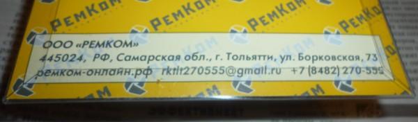 61be1e23acaf058eae21f2e50dce55f1.jpg