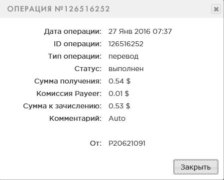 http://s8.hostingkartinok.com/uploads/images/2016/01/72f04a0707776532b2ae6d3286eb3813.png