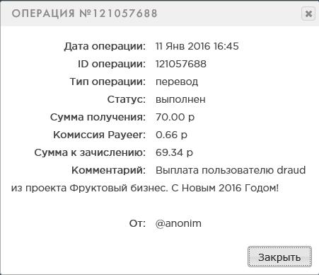 http://s8.hostingkartinok.com/uploads/images/2016/01/81e23fa1f120dda271098d7e081689a5.png