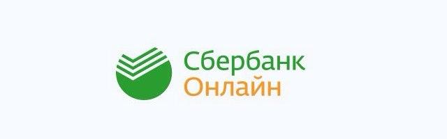 Логотип Сбербанк Онлайн