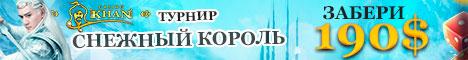 http://s8.hostingkartinok.com/uploads/images/2016/01/867bb9285d1e9438861e737cbead5cb5.jpg