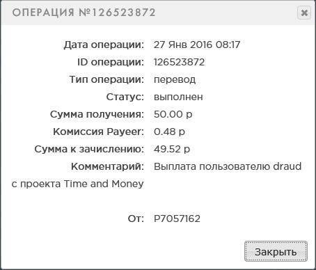 http://s8.hostingkartinok.com/uploads/images/2016/01/8a2e807acb84fd5fe52ededef5365017.png