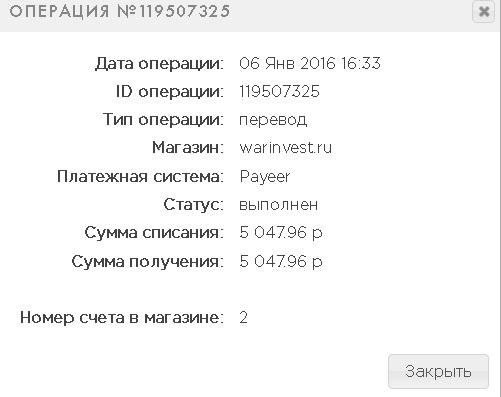 95693e611136a47d2cb428b94178fa36.jpg