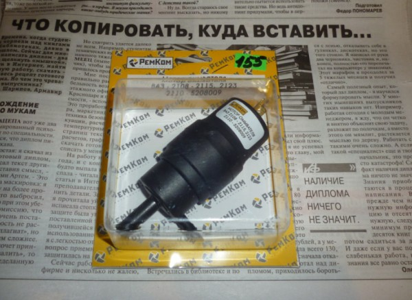 a8a71cc3338c1aa03dc1648c36130fc7.jpg