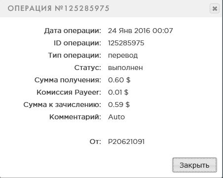 http://s8.hostingkartinok.com/uploads/images/2016/01/b065f7ad35e77a5a6b5170d42d3aca46.png