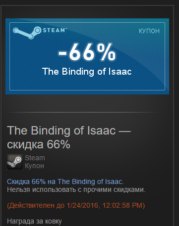 Купон на скидку The Binding of Isaac