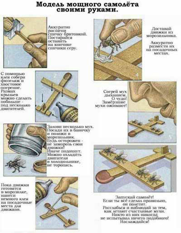 Как сделать самолеты из спичек