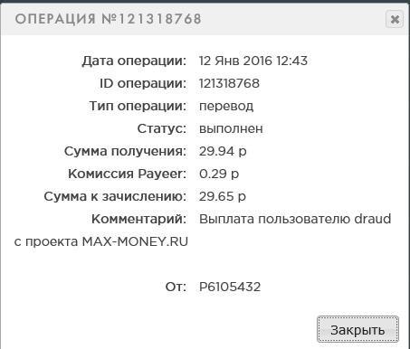 http://s8.hostingkartinok.com/uploads/images/2016/01/cc7caf9ef9c8bd2890c24b2e7f51a00c.png