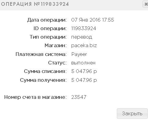 d028096ba46c0a5bbdcf53cd5cd5f539.jpg