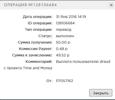 http://s8.hostingkartinok.com/uploads/images/2016/01/d986506835c55783dfc4d42fceb7eb12.png