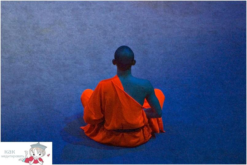 Учитесь искусству медитации дома