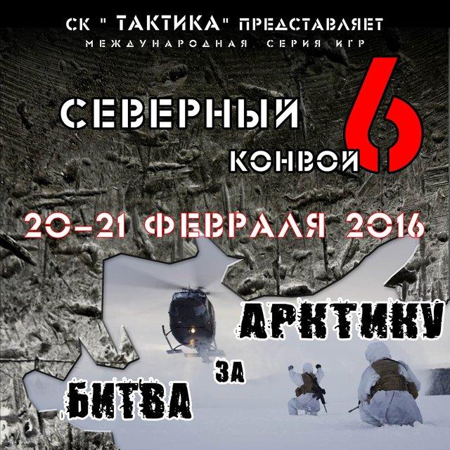 http://s8.hostingkartinok.com/uploads/images/2016/01/eea79a766ec0ad878f5f72825334a761.jpg