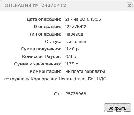 f7beb3ce62cdc3ed7d323623595b6c6f.png