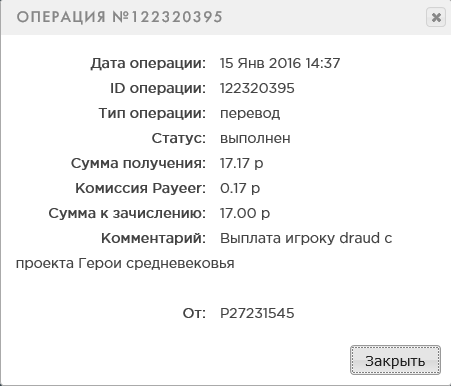 fa912a4b32d6de8bbf78c1d2314adc81.png