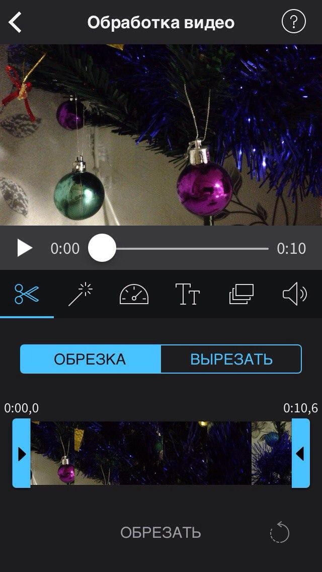 Настройки видео