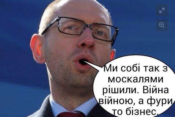 Российские фуры на Закарпатье не блокируются, - спикер ОГА Галас - Цензор.НЕТ 7933